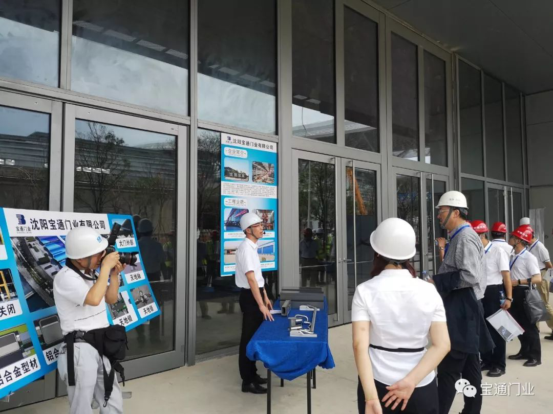 Shenzhen International Exhibition Center Observation Meeting ─ Baotong Swing Door Project Successfully Completed