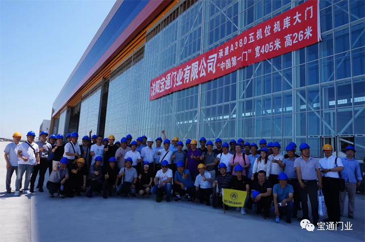 Daxing Airport is ready for navigation! Baotong take you to the  China Southern Base hangar door project