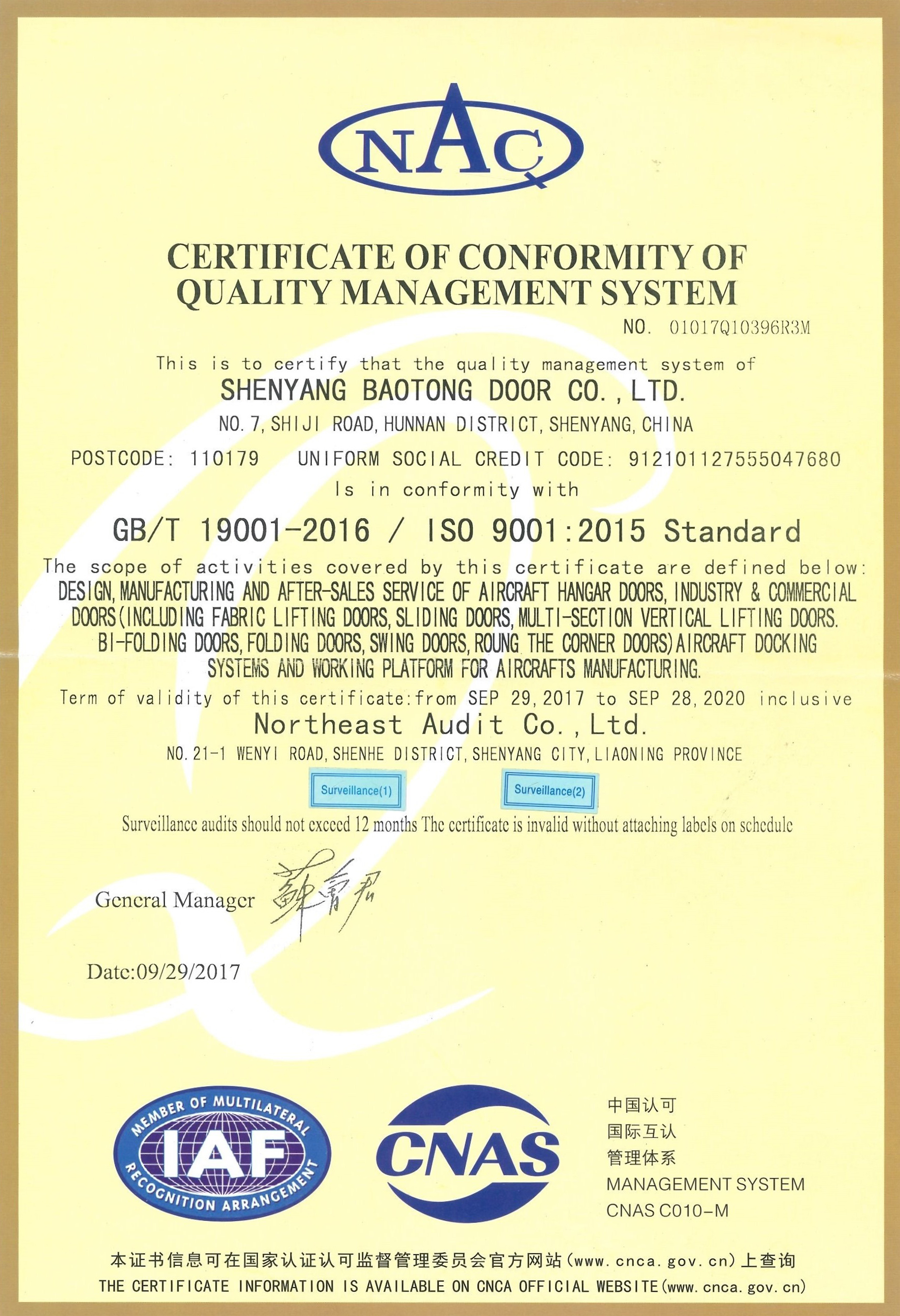 Certificate of Quality Management System (English)